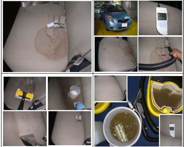 車の内装クリーニング~カークリーニングのイオンウォッシュ旭川