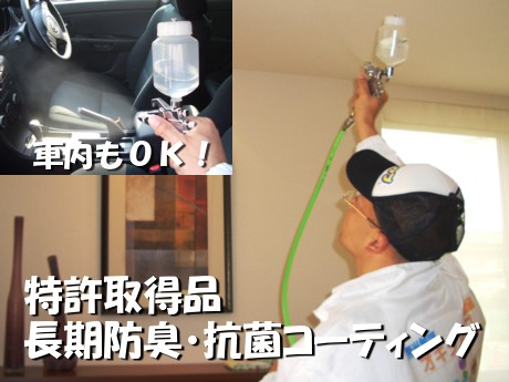 オキシアップ神戸 新規オープン!