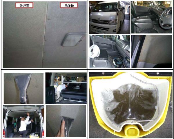 車内スクリーニング写真1